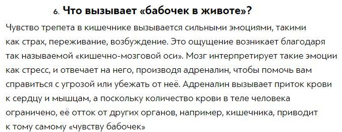 http://img1.liveinternet.ru/images/attach/c/7/124/809/124809153_10_otvetov_na_strannuye_voprosuy_kotoruymi_hot_raz_zadavalsya_kazhduyy6.jpg