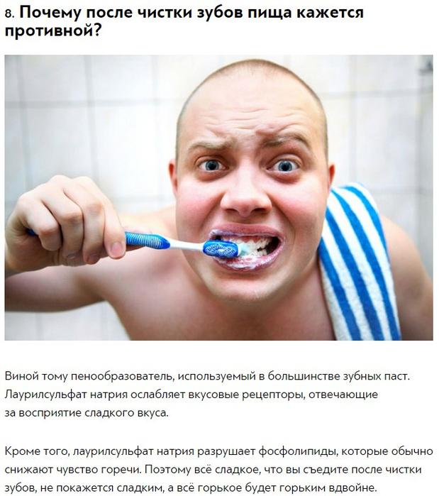 http://img1.liveinternet.ru/images/attach/c/7/124/809/124809155_10_otvetov_na_strannuye_voprosuy_kotoruymi_hot_raz_zadavalsya_kazhduyy8.jpg