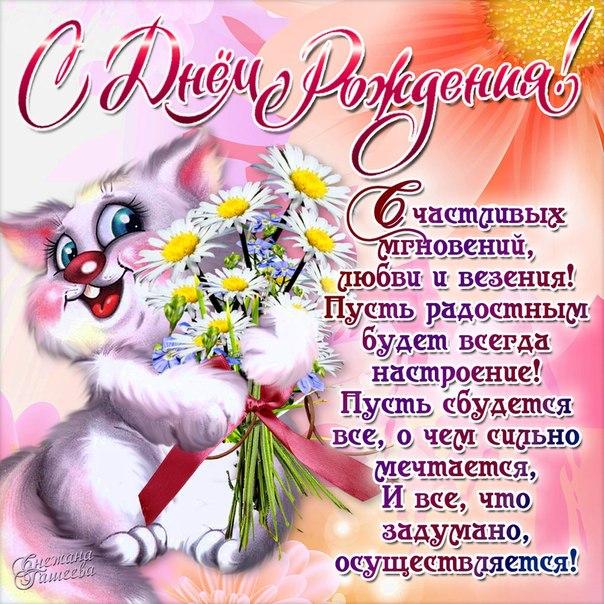 Подлива с сардельками - рецепт с фото на Повар. ру