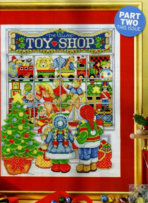 4851094_Toyshop__window (510x700, 347Kb)
