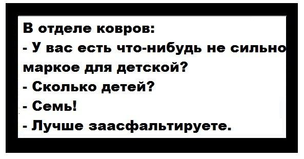 http://img1.liveinternet.ru/images/attach/c/7/94/29/94029935_large_ZPALZeVrrDo.jpg