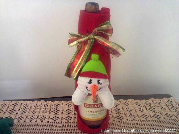 Чехлы на бутылки с выкройками
