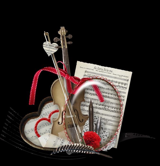 Надписью, открытки для форума музыкальные