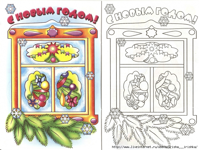 """Раскраска для малышей """"Новогодние открытки"""". Обсуждение на ..."""