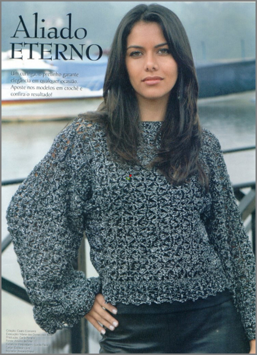 Heliumdexon женский пуловер или свитер спицами и крючком