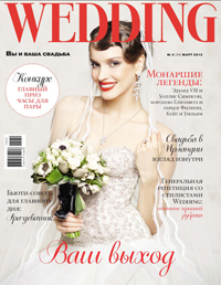 wedding2-2012 (200x258, 81Kb)