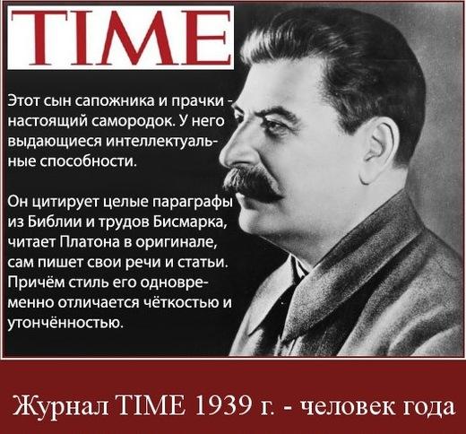 Доклад сталина о национальном вопросе 6602