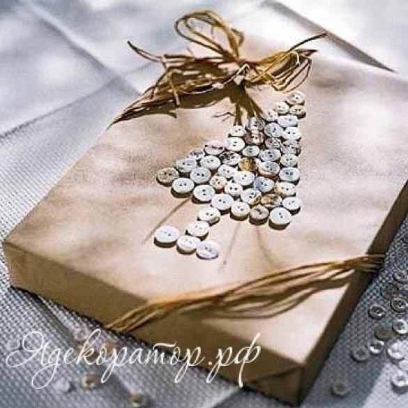 Как упаковать подарок своими руками - Самодельные