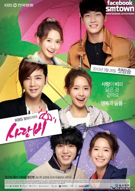 3190653_LoveRainPoster2 (452x640, 71Kb)