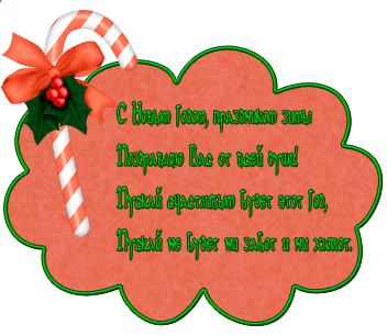 с-праздником-2 (352x306, 109Kb)