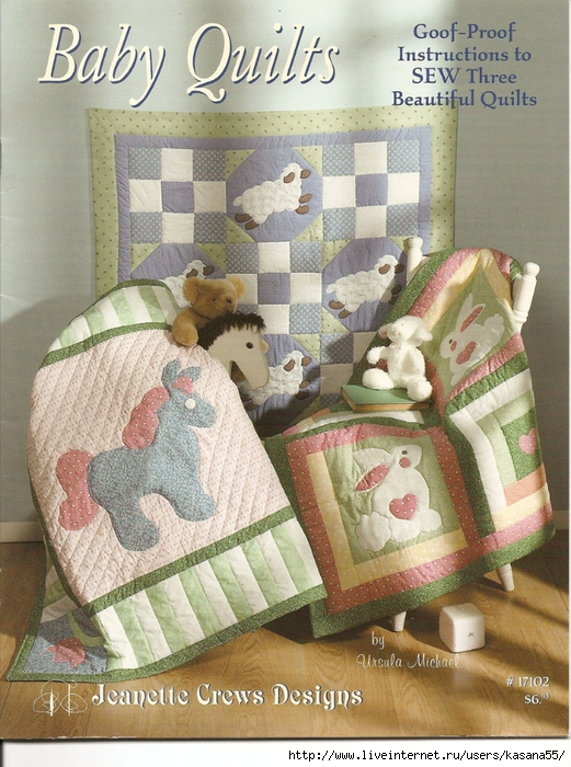 Baby Quilt (521x700, 344Kb)