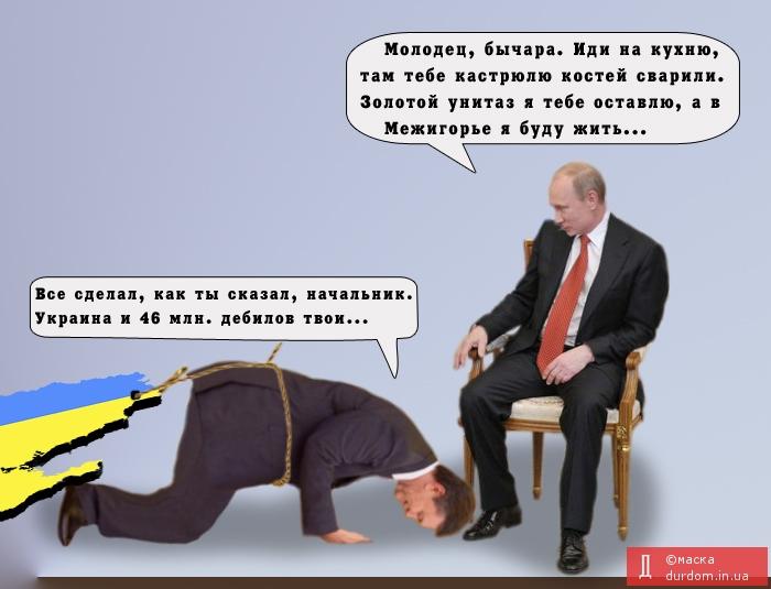 Картинки с украинками и украинцами кое-кто