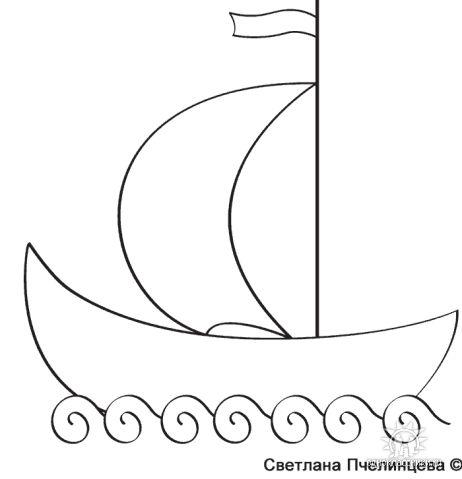 Открытки, шаблоны корабль из бумаги распечатать