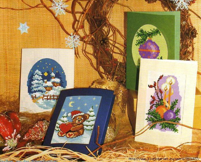 Мотивы для вышивки открыток, чудесного