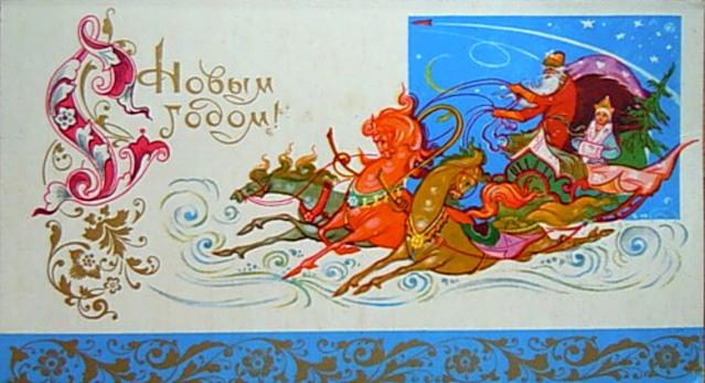 1357291511_Snegurochka_YU_Brovkin_Paleh (639x347, 72Kb)