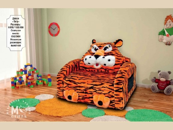 чехлы на диваны и кресла на резинке купить в пятигорске