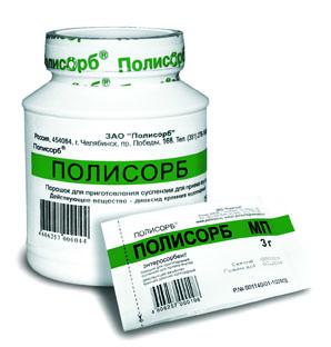 Псориаз на лице лечение медикаментозными народными средствами