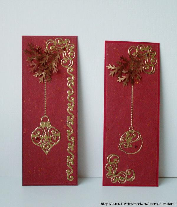 Как сделать из открытки закладки, совята нарисованные