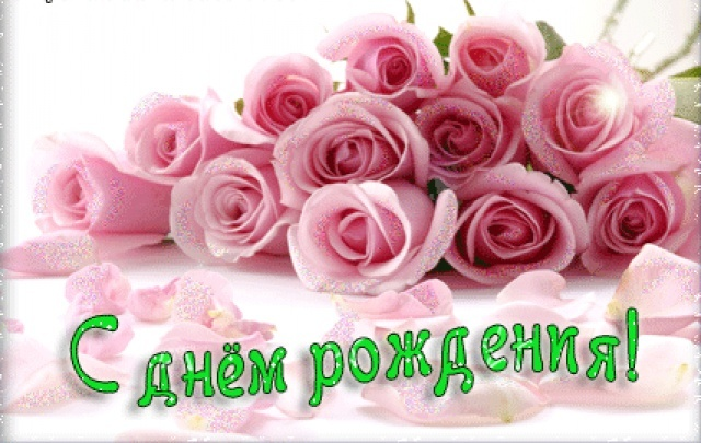 http://img1.liveinternet.ru/images/attach/c/7/96/300/96300549_1358345098_1307135783_cb0101fe3839cb3563df71a0e7625a9d_af381a76fc7a3f19dcb89113b9832c7b1.jpg