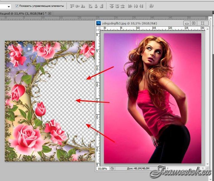 Как вставить картинку в картинку в Фотошопе, онлайн