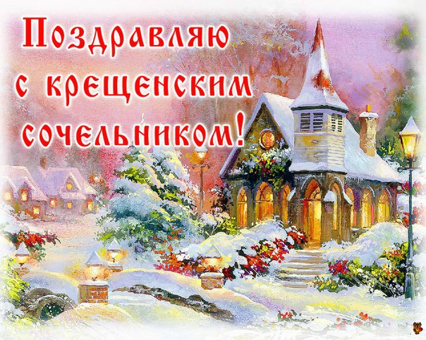 http://img1.liveinternet.ru/images/attach/c/7/96/359/96359737_1358490715_x_91c3994d.jpg