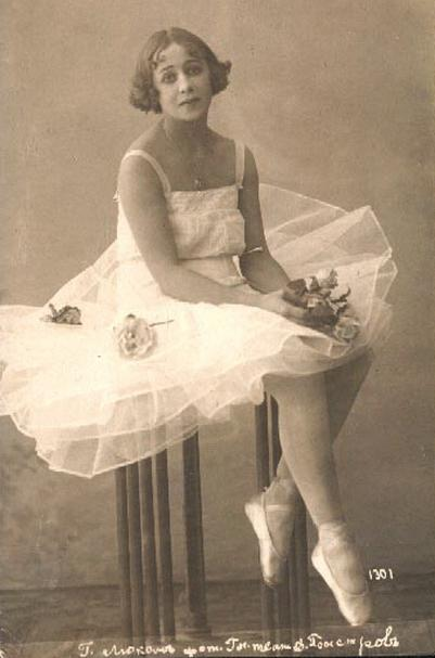 медовый балерина французова елена михайловна фото хитах искали потаенный