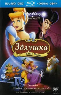Stepashka Online Film