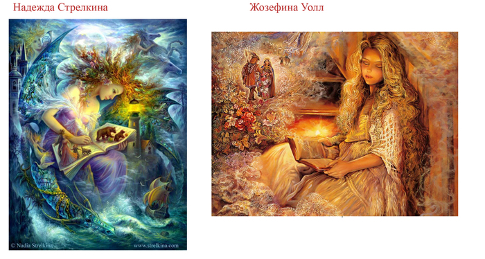 1324126800_111-fantasy-fairy-angel-nadia-strelkina-paintings_fantasy_by_fantasy_fairy_angel-d4924yb копия (700x374, 303Kb)