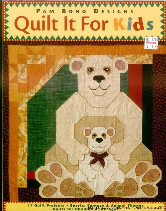 Quilt_For_Kids (549x700, 220Kb)