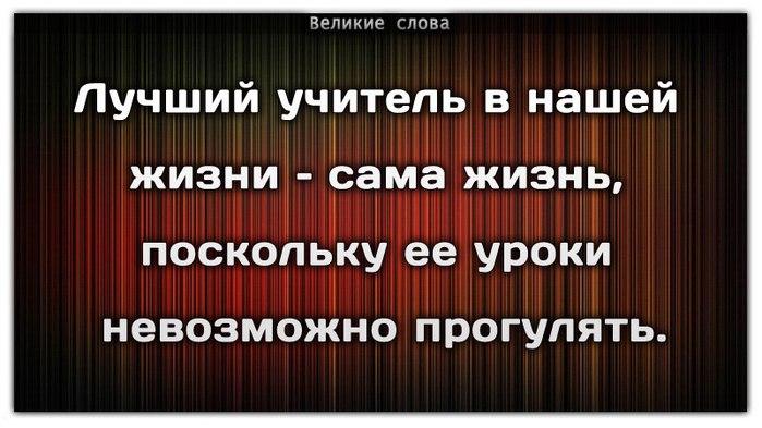 https://img1.liveinternet.ru/images/attach/c/7/96/898/96898717_6DGhl0iHNW0.jpg