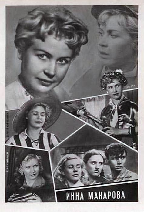 День, открытка год советского кино