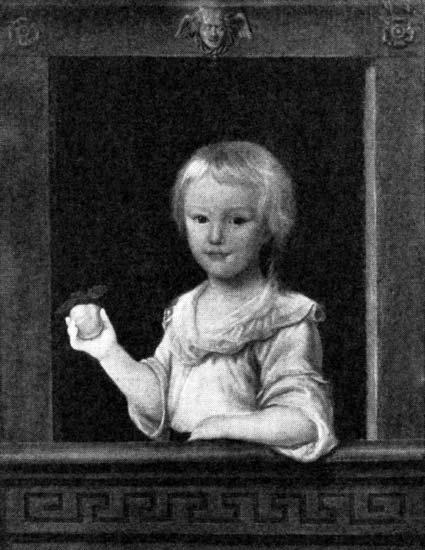 Картинки ломоносова в детстве, картинки днем рождения