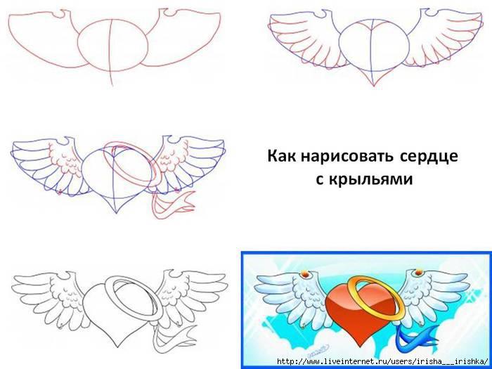 певица златаслава красивые картинки сердечки поэтапно рисовать встретила нас белой