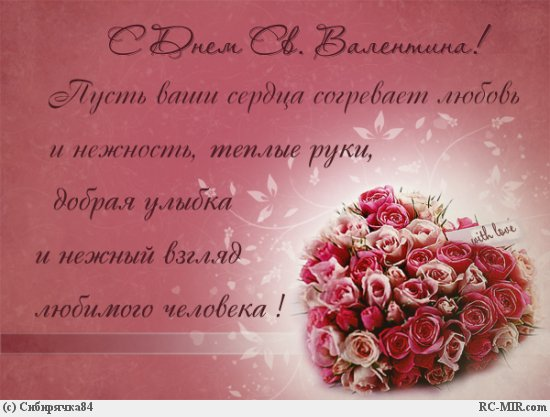 https://img1.liveinternet.ru/images/attach/c/7/97/358/97358771_92905000681f2d05bb9ce975add33c5ea13d42a3.jpg