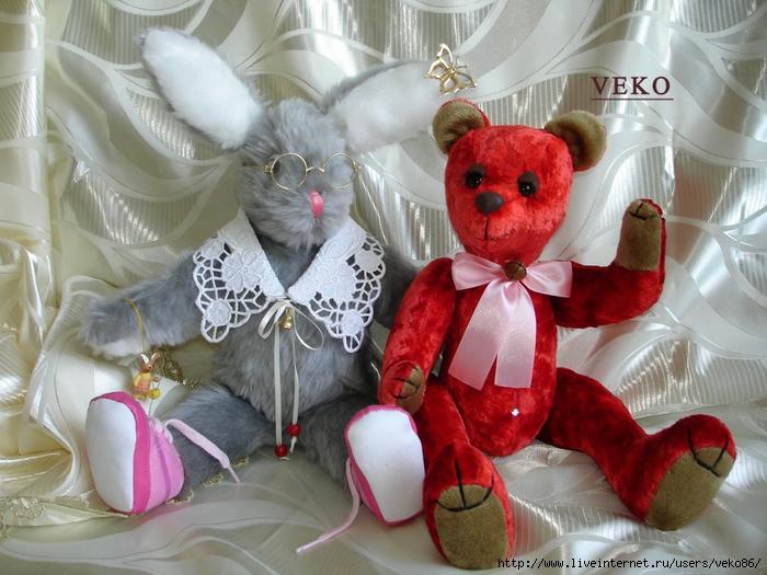 VEKO заяц и мишка (700x525, 302Kb)