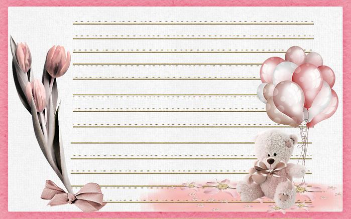 Создать открытку на день рождения и распечатать, анимации
