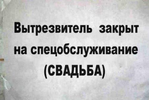 1300285979_7 (500x335, 26Kb)