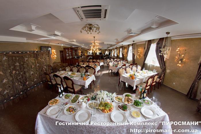 http://img1.liveinternet.ru/images/attach/c/7/97/566/97566971_large_4.jpg