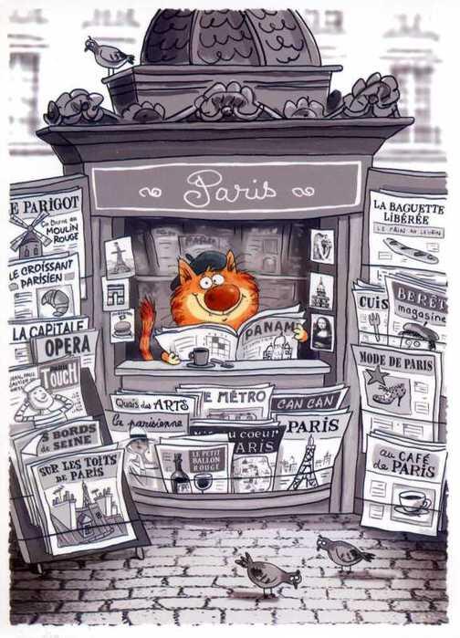Коты в Париже