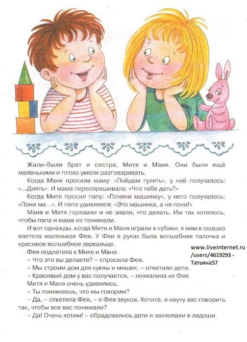 Мордовская