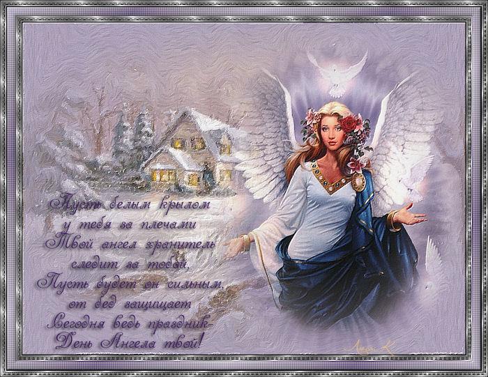 футболку пожелание пусть ангел хранит тебя проза этого
