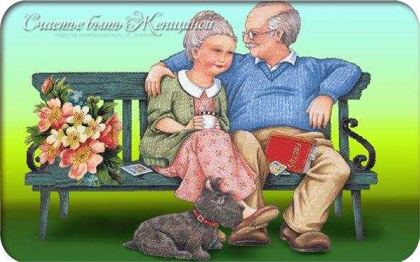 Открытки дедушка и внучка, создать свою