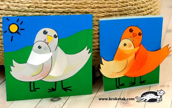 Птички открытка ко дню матери, картинки