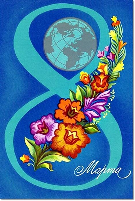 8 март открытка на марийском языке, открытки дяде открытки