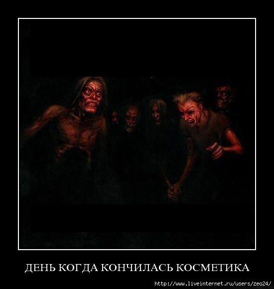 http://img1.liveinternet.ru/images/attach/c/7/98/202/98202049_92793510_large_1274274X.jpg