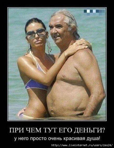 http://img1.liveinternet.ru/images/attach/c/7/98/202/98202061_92793523_large_1310611111_o_jenwinah_29.jpg