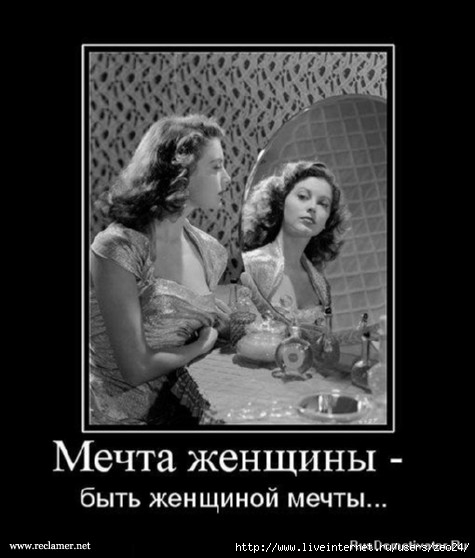 http://img1.liveinternet.ru/images/attach/c/7/98/202/98202065_92793527_large_dem14.jpg