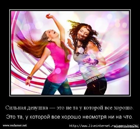 http://img1.liveinternet.ru/images/attach/c/7/98/202/98202075_92793538_large_dem37.jpg