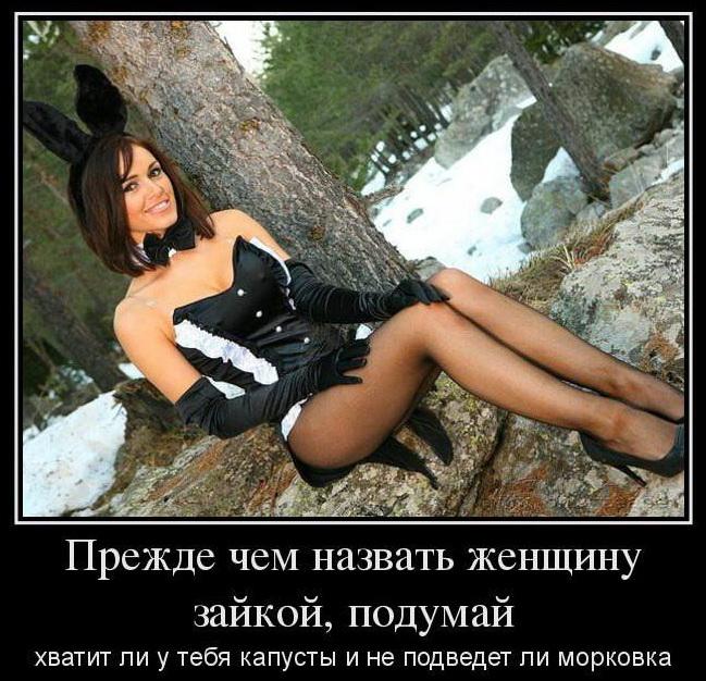 Мужиках проститутках и статус о