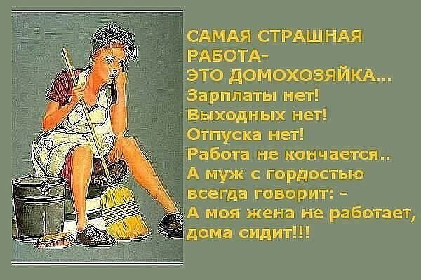 1363370314_VFuHgtpADLo (600x400, 62Kb)